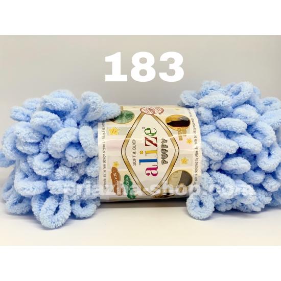 """пряжа alize puffy 183 ( ализе пуффи ) для вязания детских пледов, игрушек, декоративных подушек, шарфиков - купить в украине в интернет-магазине """"пряжа-shop"""" 379 priazha-shop.com 2"""