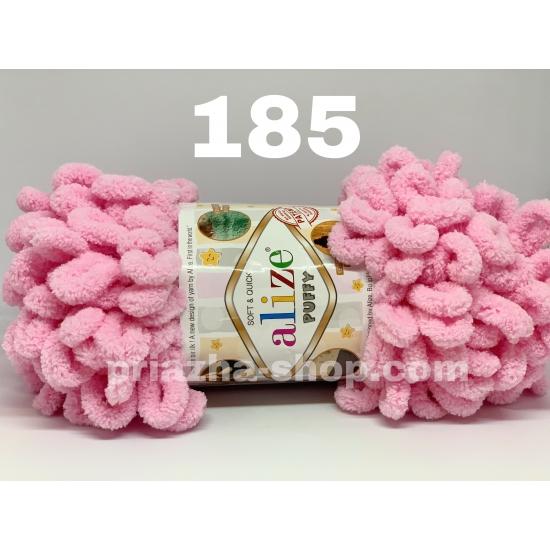 """пряжа alize puffy 185 ( ализе пуффи ) для вязания детских пледов, игрушек, декоративных подушек, шарфиков - купить в украине в интернет-магазине """"пряжа-shop"""" 396 priazha-shop.com 2"""