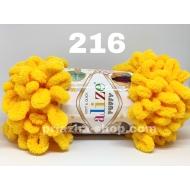 """пряжа alize puffy 146 ( ализе пуффи ) для вязания детских пледов, игрушек, декоративных подушек, шарфиков - купить в украине в интернет-магазине """"пряжа-shop"""" 386 priazha-shop.com 21"""