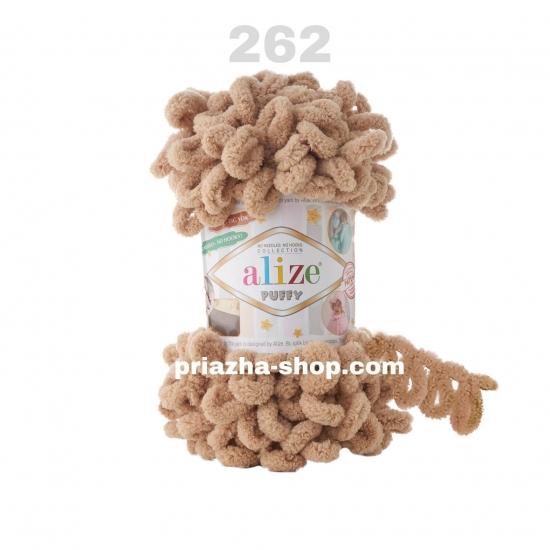 """пряжа alize puffy 262 ( ализе пуффи ) для вязания детских пледов, игрушек, декоративных подушек, шарфиков - купить в украине в интернет-магазине """"пряжа-shop"""" 3384 priazha-shop.com 2"""