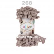 """пряжа alize puffy 321 ( ализе пуффи ) для вязания детских пледов, игрушек, декоративных подушек, шарфиков - купить в украине в интернет-магазине """"пряжа-shop"""" 3696 priazha-shop.com 23"""