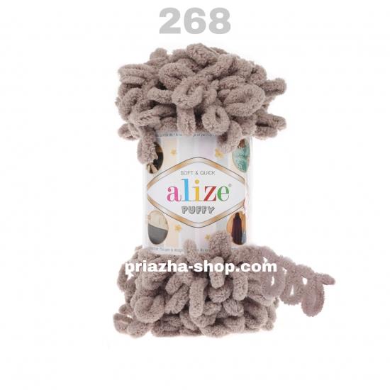 """пряжа alize puffy 268 ( ализе пуффи ) для вязания детских пледов, игрушек, декоративных подушек, шарфиков - купить в украине в интернет-магазине """"пряжа-shop"""" 3522 priazha-shop.com 2"""