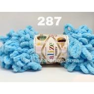 """пряжа alize puffy 146 ( ализе пуффи ) для вязания детских пледов, игрушек, декоративных подушек, шарфиков - купить в украине в интернет-магазине """"пряжа-shop"""" 386 priazha-shop.com 6"""