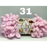 """пряжа alize puffy 262 ( ализе пуффи ) для вязания детских пледов, игрушек, декоративных подушек, шарфиков - купить в украине в интернет-магазине """"пряжа-shop"""" 3384 priazha-shop.com 41"""