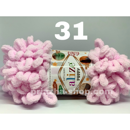 """пряжа alize puffy 31 ( ализе пуффи ) для вязания детских пледов, игрушек, декоративных подушек, шарфиков - купить в украине в интернет-магазине """"пряжа-shop"""" 392 priazha-shop.com 2"""