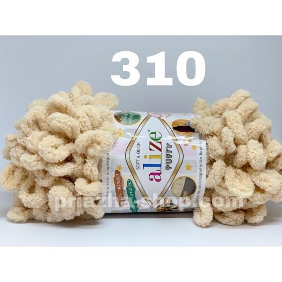 """пряжа alize puffy 310 ( ализе пуффи ) для вязания детских пледов, игрушек, декоративных подушек, шарфиков - купить в украине в интернет-магазине """"пряжа-shop"""" 395 priazha-shop.com 2"""