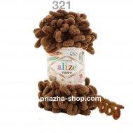 """пряжа alize puffy 268 ( ализе пуффи ) для вязания детских пледов, игрушек, декоративных подушек, шарфиков - купить в украине в интернет-магазине """"пряжа-shop"""" 3522 priazha-shop.com 40"""