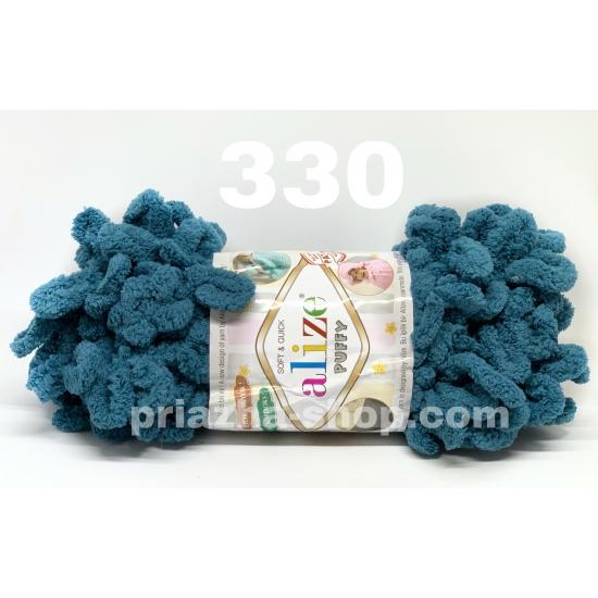 """пряжа alize puffy 330 ( ализе пуффи ) для вязания детских пледов, игрушек, декоративных подушек, шарфиков - купить в украине в интернет-магазине """"пряжа-shop"""" 3254 priazha-shop.com 2"""
