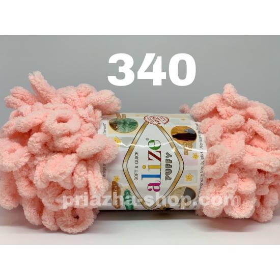 """пряжа alize puffy 340 ( ализе пуффи ) для вязания детских пледов, игрушек, декоративных подушек, шарфиков - купить в украине в интернет-магазине """"пряжа-shop"""" 381 priazha-shop.com 2"""