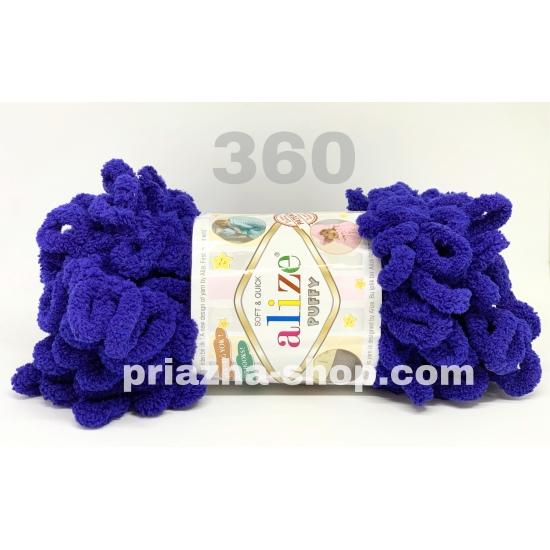"""пряжа alize puffy 360 ( ализе пуффи ) для вязания детских пледов, игрушек, декоративных подушек, шарфиков - купить в украине в интернет-магазине """"пряжа-shop"""" 3282 priazha-shop.com 2"""