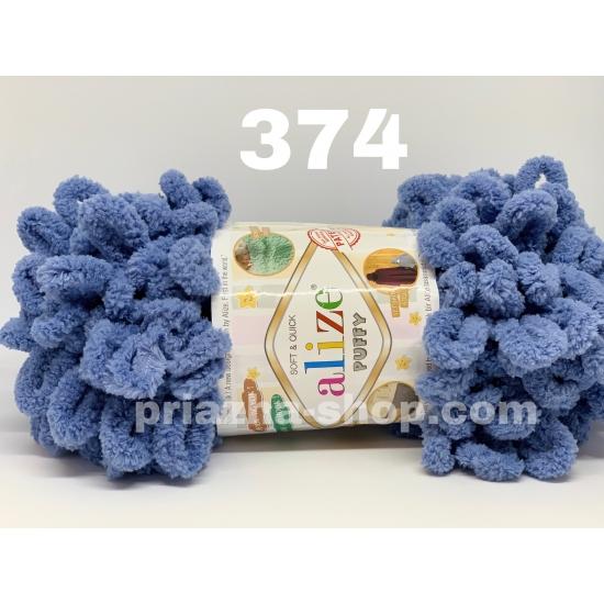 """пряжа alize puffy 374 ( ализе пуффи ) для вязания детских пледов, игрушек, декоративных подушек, шарфиков - купить в украине в интернет-магазине """"пряжа-shop"""" 380 priazha-shop.com 2"""