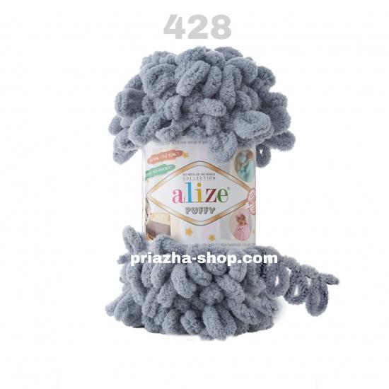 """пряжа alize puffy 428 ( ализе пуффи ) для вязания детских пледов, игрушек, декоративных подушек, шарфиков - купить в украине в интернет-магазине """"пряжа-shop"""" 3386 priazha-shop.com 2"""
