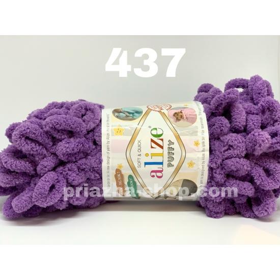 """пряжа alize puffy 437 ( ализе пуффи ) для вязания детских пледов, игрушек, декоративных подушек, шарфиков - купить в украине в интернет-магазине """"пряжа-shop"""" 364 priazha-shop.com 2"""