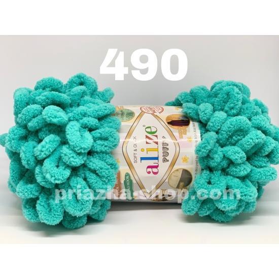 """пряжа alize puffy 490 ( ализе пуффи ) для вязания детских пледов, игрушек, декоративных подушек, шарфиков - купить в украине в интернет-магазине """"пряжа-shop"""" 390 priazha-shop.com 2"""
