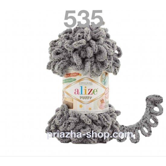 """пряжа alize puffy 535 ( ализе пуффи ) для вязания детских пледов, игрушек, декоративных подушек, шарфиков - купить в украине в интернет-магазине """"пряжа-shop"""" 3841 priazha-shop.com 2"""