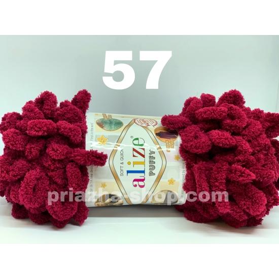 """пряжа alize puffy 57 ( ализе пуффи ) для вязания детских пледов, игрушек, декоративных подушек, шарфиков - купить в украине в интернет-магазине """"пряжа-shop"""" 391 priazha-shop.com 2"""