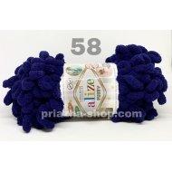 """пряжа alize puffy 360 ( ализе пуффи ) для вязания детских пледов, игрушек, декоративных подушек, шарфиков - купить в украине в интернет-магазине """"пряжа-shop"""" 3282 priazha-shop.com 23"""