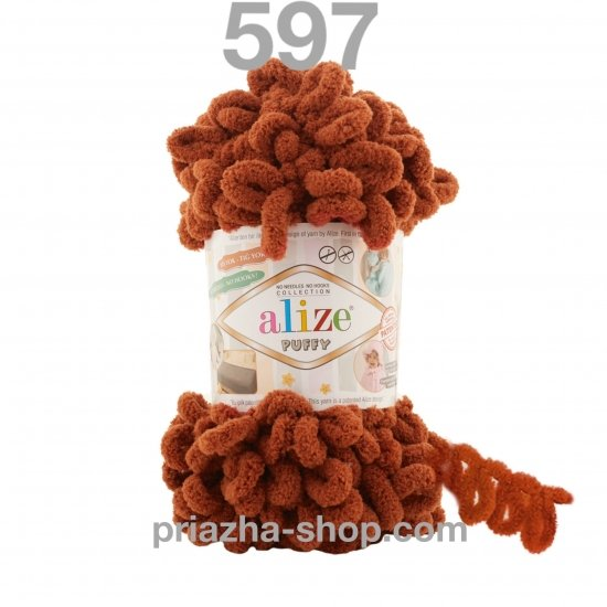 """пряжа alize puffy 597 ( ализе пуффи ) для вязания детских пледов, игрушек, декоративных подушек, шарфиков - купить в украине в интернет-магазине """"пряжа-shop"""" 4022 priazha-shop.com 2"""