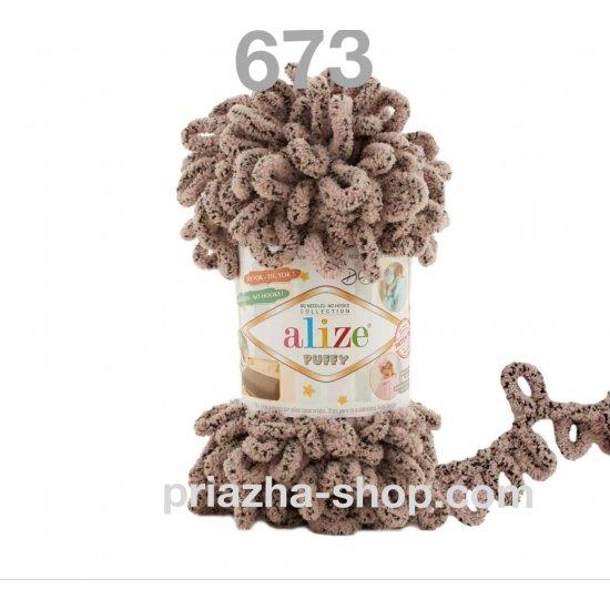 """пряжа alize puffy 673 ( ализе пуффи ) для вязания детских пледов, игрушек, декоративных подушек, шарфиков - купить в украине в интернет-магазине """"пряжа-shop"""" 3842 priazha-shop.com 2"""