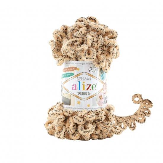 """пряжа alize puffy 715 ( ализе пуффи ) для вязания детских пледов, игрушек, декоративных подушек, шарфиков - купить в украине в интернет-магазине """"пряжа-shop"""" 4731 priazha-shop.com 2"""