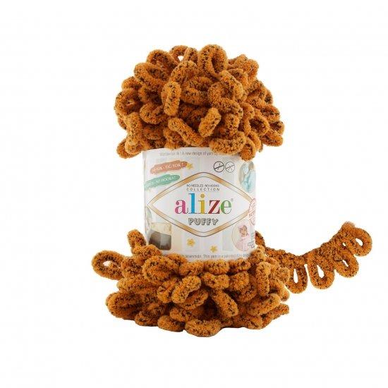 """пряжа alize puffy 717 ( ализе пуффи ) для вязания детских пледов, игрушек, декоративных подушек, шарфиков - купить в украине в интернет-магазине """"пряжа-shop"""" 4733 priazha-shop.com 2"""
