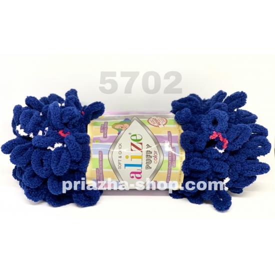 """пряжа alize puffy color 5702 ( ализе пуффи колор ) для вязания детских пледов, игрушек, декоративных подушек, шарфиков и различных аксессуаров красочных расцветок - купить в украине в интернет-магазине """"пряжа-shop"""" 3564 priazha-shop.com 2"""