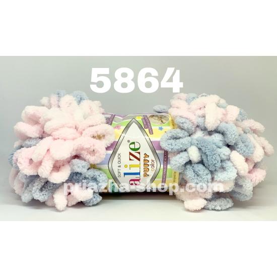 """пряжа alize puffy color 5864 ( ализе пуффи колор ) для вязания детских пледов, игрушек, декоративных подушек, шарфиков и различных аксессуаров красочных расцветок - купить в украине в интернет-магазине """"пряжа-shop"""" 2811 priazha-shop.com 2"""