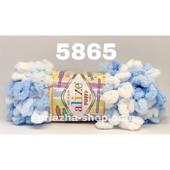 """пряжа alize puffy color 5865 ( ализе пуффи колор ) для вязания детских пледов, игрушек, декоративных подушек, шарфиков и различных аксессуаров красочных расцветок - купить в украине в интернет-магазине """"пряжа-shop"""" 2814 priazha-shop.com 2"""