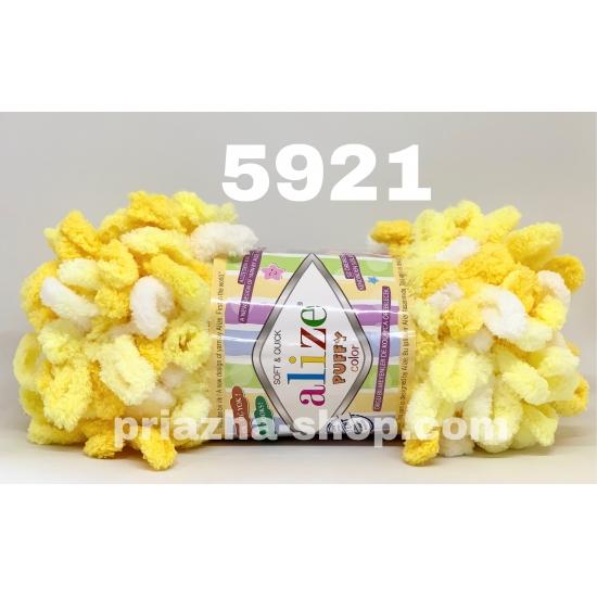 """пряжа alize puffy color 5921 ( ализе пуффи колор ) для вязания детских пледов, игрушек, декоративных подушек, шарфиков и различных аксессуаров красочных расцветок - купить в украине в интернет-магазине """"пряжа-shop"""" 3121 priazha-shop.com 2"""