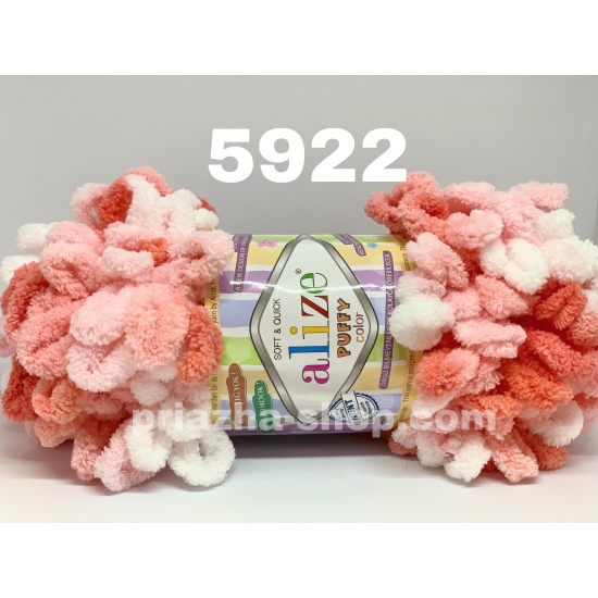 """пряжа alize puffy color 5922 ( ализе пуффи колор ) для вязания детских пледов, игрушек, декоративных подушек, шарфиков и различных аксессуаров красочных расцветок - купить в украине в интернет-магазине """"пряжа-shop"""" 372 2"""