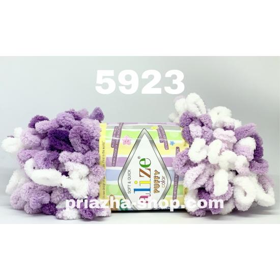 """пряжа alize puffy color 5923 ( ализе пуффи колор ) для вязания детских пледов, игрушек, декоративных подушек, шарфиков и различных аксессуаров красочных расцветок - купить в украине в интернет-магазине """"пряжа-shop"""" 2966 priazha-shop.com 2"""