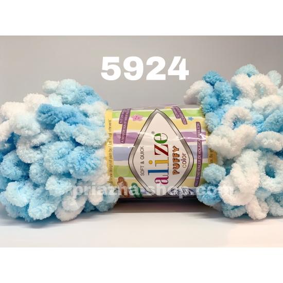 """пряжа alize puffy color 5924 ( ализе пуффи колор ) для вязания детских пледов, игрушек, декоративных подушек, шарфиков и различных аксессуаров красочных расцветок - купить в украине в интернет-магазине """"пряжа-shop"""" 368 priazha-shop.com 2"""
