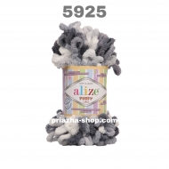 Alize Puffy Color 5925