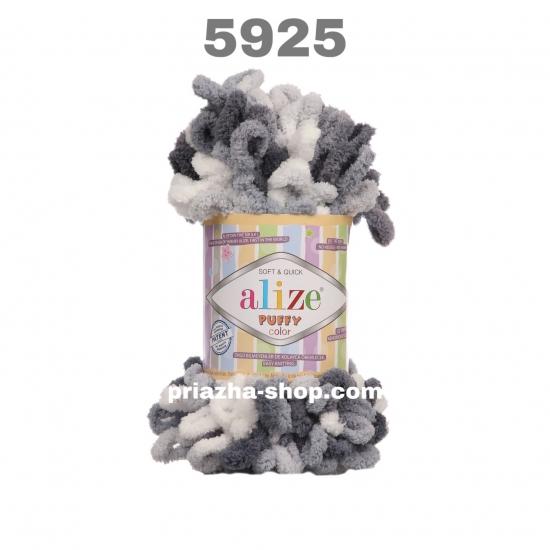"""пряжа alize puffy color 5925 ( ализе пуффи колор ) для вязания детских пледов, игрушек, декоративных подушек, шарфиков и различных аксессуаров красочных расцветок - купить в украине в интернет-магазине """"пряжа-shop"""" 3191 priazha-shop.com 2"""