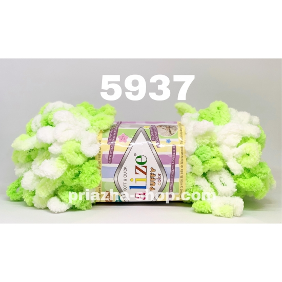 """пряжа alize puffy color 5937 ( ализе пуффи колор ) для вязания детских пледов, игрушек, декоративных подушек, шарфиков и различных аксессуаров красочных расцветок - купить в украине в интернет-магазине """"пряжа-shop"""" 2812 priazha-shop.com 2"""