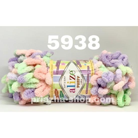 """пряжа alize puffy color 5938 ( ализе пуффи колор ) для вязания детских пледов, игрушек, декоративных подушек, шарфиков и различных аксессуаров красочных расцветок - купить в украине в интернет-магазине """"пряжа-shop"""" 2810 priazha-shop.com 2"""