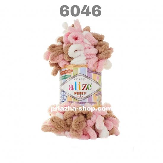 """пряжа alize puffy color 6046 ( ализе пуффи колор ) для вязания детских пледов, игрушек, декоративных подушек, шарфиков и различных аксессуаров красочных расцветок - купить в украине в интернет-магазине """"пряжа-shop"""" 3192 priazha-shop.com 2"""