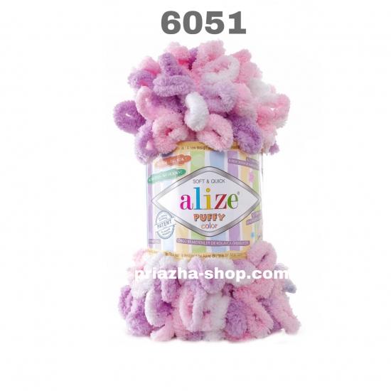 """пряжа alize puffy color 6051 ( ализе пуффи колор ) для вязания детских пледов, игрушек, декоративных подушек, шарфиков и различных аксессуаров красочных расцветок - купить в украине в интернет-магазине """"пряжа-shop"""" 3234 priazha-shop.com 2"""