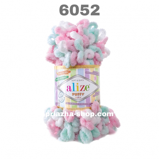 Alize Puffy Color 6052