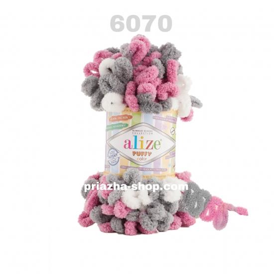 """пряжа alize puffy color 6070 ( ализе пуффи колор ) для вязания детских пледов, игрушек, декоративных подушек, шарфиков и различных аксессуаров красочных расцветок - купить в украине в интернет-магазине """"пряжа-shop"""" 3381 2"""