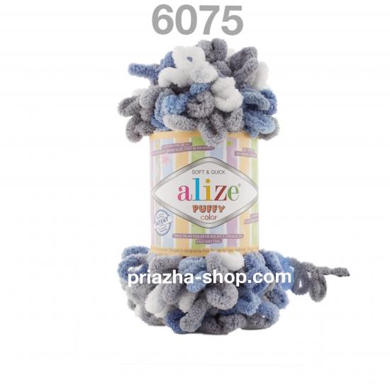 """пряжа alize puffy color 6075 ( ализе пуффи колор ) для вязания детских пледов, игрушек, декоративных подушек, шарфиков и различных аксессуаров красочных расцветок - купить в украине в интернет-магазине """"пряжа-shop"""" 3582 priazha-shop.com 2"""