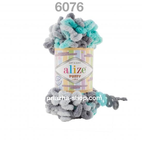 """пряжа alize puffy color 6076 ( ализе пуффи колор ) для вязания детских пледов, игрушек, декоративных подушек, шарфиков и различных аксессуаров красочных расцветок - купить в украине в интернет-магазине """"пряжа-shop"""" 3583 priazha-shop.com 2"""