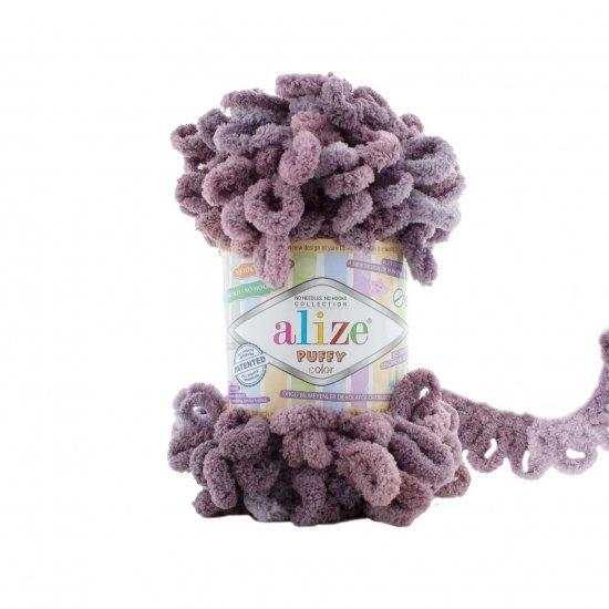 """пряжа alize puffy color 6260 ( ализе пуффи колор ) для вязания детских пледов, игрушек, декоративных подушек, шарфиков и различных аксессуаров красочных расцветок - купить в украине в интернет-магазине """"пряжа-shop"""" 4746 priazha-shop.com 2"""
