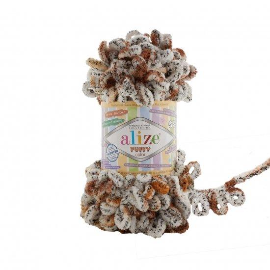 """пряжа alize puffy color 7503 ( ализе пуффи колор ) для вязания детских пледов, игрушек, декоративных подушек, шарфиков и различных аксессуаров красочных расцветок - купить в украине в интернет-магазине """"пряжа-shop"""" 4752 priazha-shop.com 2"""