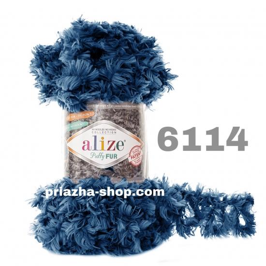 """пряжа alize puffy fur 6114 ( ализе пуффи фур ) для вязания руками меховых шарфиков и накидок различных цветов - купить в украине в интернет-магазине """"пряжа-shop"""" 3176 priazha-shop.com 2"""