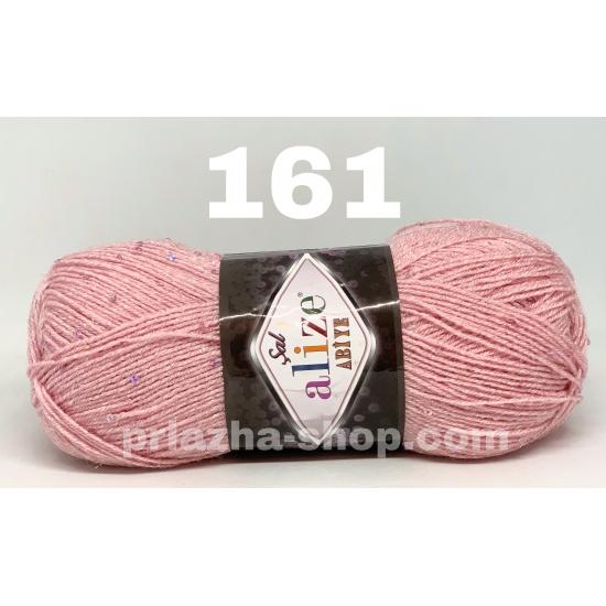 """пряжа alize sal abiye 161 ( ализе сал шал абай ) для вязания элегантных вечерних нарядов, сумочек, кошельков, шалей, нарядных платков неописуемой цветовой гаммы - купить в украине в интернет-магазине """"пряжа-shop"""" 2313 priazha-shop.com 2"""