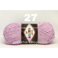 """пряжа alize sal abiye 62 ( ализе шал абай ) для вязания элегантных вечерних нарядов, сумочек, кошельков, шалей, нарядных платков неописуемой цветовой гаммы - купить в украине в интернет-магазине """"пряжа-shop"""" 3007 14"""