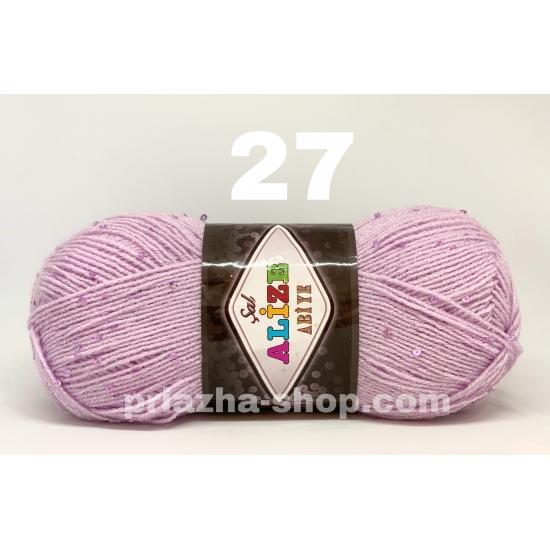 """пряжа alize sal abiye 27 ( ализе сал шал абай ) для вязания элегантных вечерних нарядов, сумочек, кошельков, шалей, нарядных платков неописуемой цветовой гаммы - купить в украине в интернет-магазине """"пряжа-shop"""" 3008 priazha-shop.com 2"""