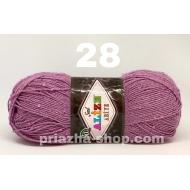 """пряжа alize sal abiye 62 ( ализе шал абай ) для вязания элегантных вечерних нарядов, сумочек, кошельков, шалей, нарядных платков неописуемой цветовой гаммы - купить в украине в интернет-магазине """"пряжа-shop"""" 3007 15"""