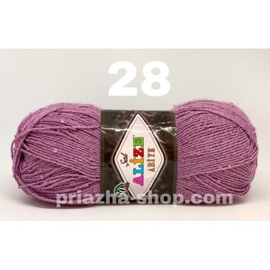 """пряжа alize sal abiye 28 ( ализе сал шал абай ) для вязания элегантных вечерних нарядов, сумочек, кошельков, шалей, нарядных платков неописуемой цветовой гаммы - купить в украине в интернет-магазине """"пряжа-shop"""" 3009 priazha-shop.com 2"""